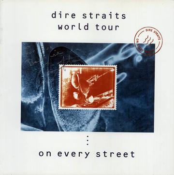 Dire-Straits